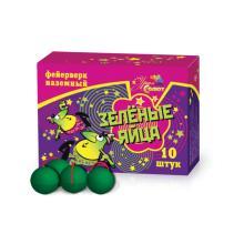 зеленые яйца