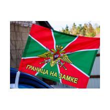 """Флаг из флажной сетки """"Погран. войска"""" на автомобильном флагштоке"""