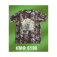 Футболка kmf6196