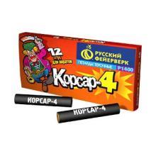 Корсар-4