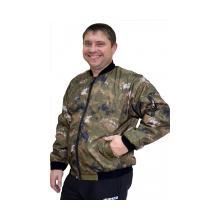 Куртка ВЕСНА дуплекс
