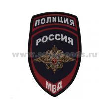 Шеврон тканый Полиция МВД (общий)
