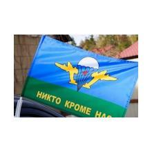 Флаг из флажной сетки ВДВ на автомобильном флагштоке